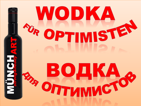 "Der optimistische Wodka (Serie ""idiomatic drinks"") / Оптимистическая водка"